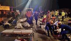 মালয়েশিয়ায় বাস খাঁদে পড়ে ৬ বাংলাদেশিসহ ১০ জন নিহত