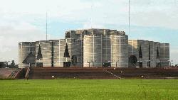 জাতীয় সংসদে নতুন অর্থবছরের বরাদ্দ ৩২৮ কোটি টাকা