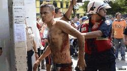 ভেনিজুয়েলায় জেল ভাঙার চেষ্টা, পুলিশের গুলিতে মৃত ২৯ বন্দি