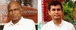 লালমনিরহাট সাংবাদিক ফোরামের ইফতার ও পূর্নাঙ্গ কমিটি