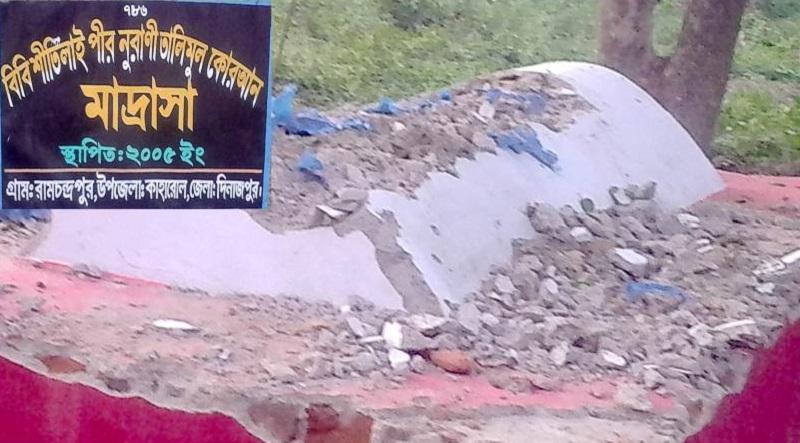 দিনাজপুরে পীরের মাজার ভাংচুর
