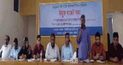 ফরিদগঞ্জ উপজেলা পরিষদের ৪ কোটি ৩৬ লাখ বাজেট ঘোষণা
