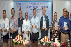 খালেদা জিয়া রাজনীতির জন্য বড় হুমকি : তথ্যমন্ত্রী
