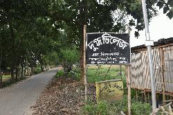 হাকিমপুরে গ্রামের নাম দুগ্ধ ভিলেজ