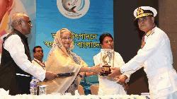 জাতীয় মৎস্য পুরস্কারে স্বর্ণপদক অর্জন নৌবাহিনীর