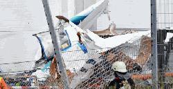 জার্মানিতে বিমান বিধ্বস্ত হয়ে ৩ জন নিহত