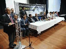 'বিশেষ ট্রাইবুনালে প্রবাসীদের সমস্যা সমাধান করতে হবে'