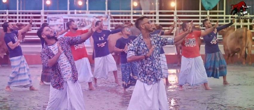 জেজেকেএইচ গ্রুপের নতুন গান 'জমজমাট কোরবানির হাট-২'