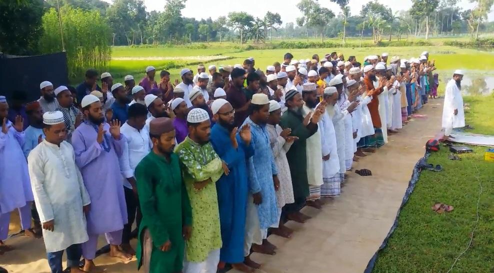 শেরপুরে ৭ গ্রামে ঈদ-উল-আজহা'র আগাম জামাত অনুষ্ঠিত