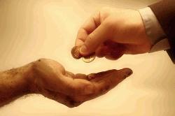 ইসলামে অর্থ-সম্পদের সুরক্ষা