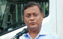 'বিএনপি নিজেই আত্মহত্যার সিদ্ধান্ত নিয়েছে'