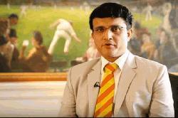 ভারতীয় ক্রিকেট বোর্ডের নতুন সভাপতি হচ্ছেন গাঙ্গুলি