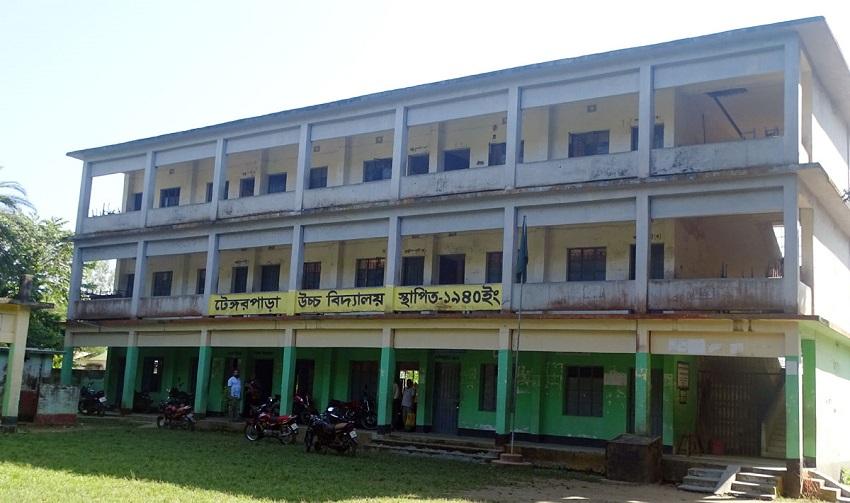 শেরপুরের টেঙ্গরপাড়া উচ্চ বিদ্যালয়ে আয়ের টাকা লুটপাটের অভিযোগ