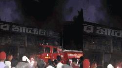 'রাজধানী সুপার মার্কেটে' ভয়াবহ আগুন