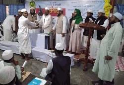 ইসলামী লেখক ফোরামের দিনব্যাপী কর্মশালা অনুষ্ঠিত