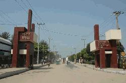 চট্টগ্রাম ইপিজেডে দক্ষিণ কোরিয়ার ৫২ লাখ ডলার বিনিয়োগ