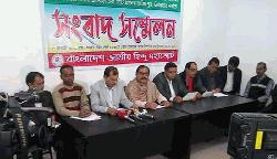 পূজোর দিনে ভোট : বর্জনের ঘোষণা হিন্দু মহাজোটের