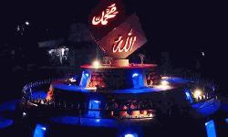 ফেনীতে 'আল্লাহ' ও 'মুহাম্মদ' নামে দৃষ্টিনন্দন ফলক