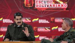 ভেনিজুয়েলা সামরিক হামলায় ভীত নয় : মাদুরো