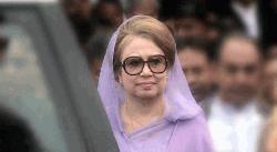 দুপুরে খালেদা জিয়ার জামিন শুনানি