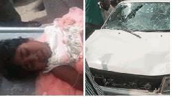 কুর্মিটোলায় ফুটপাতে প্রাইভেটকার : ১০ পথচারী আহত