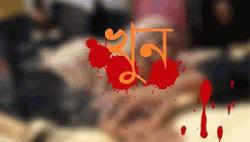 কুমিল্লায় মায়ের সামনে ছেলে খুন