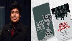 অনুপমের 'কালকের আন্দোলন, আজকের আন্দোলন'