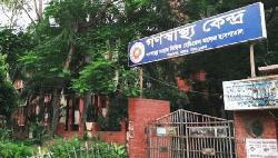গণস্বাস্থ্য কেন্দ্রকে কীটের অনুমোদন দিতে যাচ্ছে সরকার