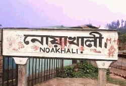 নোয়াখালীতে সর্দি কাশি জ্বরে আক্রান্ত যুবকের মৃত্যু
