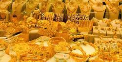 ভরি প্রতি স্বর্ণের দাম বাড়ল ৩৭৯০ টাকা