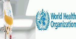 প্ল্যাজমা থেরাপির ব্যবহারে বিশ্ব স্বাস্থ্য সংস্থার না