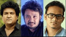 তিন নির্মাতার সিনেমা 'ত্রিভুজ'