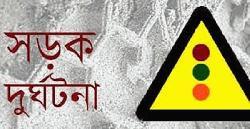 গোপালগঞ্জে পৃথক সড়ক দুর্ঘটনায় ৫০ জন আহত