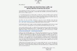 লন্ডনে আটকেপড়া বাংলাদেশিদের জন্য বিশেষ ফ্লাইটের ব্যবস্থা