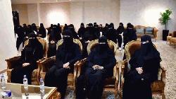 সৌদির বিচার বিভাগে এবার ৫৩ নারী কর্মকর্তা নিয়োগ