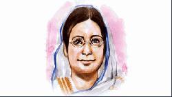 বেগম রোকেয়া পদক ২০২০ এর জন্য মনোনয়ন আহ্বান