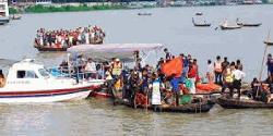 বুড়িগঙ্গায় লঞ্চডুবি : তদন্ত কমিটির প্রতিবেদন দাখিল