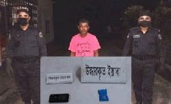 দিনাজপুরে র্যাবের অভিযানে ইয়াবা ট্যাবলেটসহ ১ মাদক ব্যবসায়ী আটক