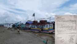সিরাজগঞ্জের বেলকুচিতে বালু উত্তোলনে বিরুদ্ধে লিখিত অভিযোগ