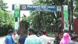 কিশোর উন্নয়ন কেন্দ্রের সুপার সাময়িক বরখাস্ত