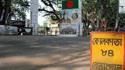 তিনটি শর্ত মেনে যাতায়াত করা যাবে ভারত-বাংলাদেশে