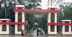 এমসি কলেজে গণধর্ষণ : দুই নিরাপত্তকর্মী বরখাস্ত