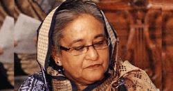 অ্যাটর্নি জেনারেল মাহবুবে আলমের মৃত্যুতে প্রধানমন্ত্রীর শোক