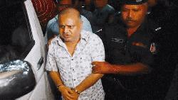 চট্টগ্রামে জি কে শামীমসহ দু'জনের বিরুদ্ধে দুদকের মামলা