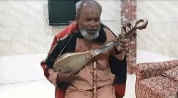 বাঁশির জাদুতে মুগ্ধ মানুষ, জীবন সংসারে বিধ্বস্ত মোহন সরকার