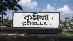 কুমিল্লা বরুড়ায় স্বেচ্ছাসেবকলীগ নেতাকে পিটিয়ে হত্যা