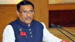 রাজনৈতিক দল হিসেবে বিএনপি'র কোন কৃতজ্ঞতা বোধ নেই : সেতুমন্ত্রী