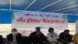 স্বাধীনতাবিরোধীরা যেন নদী রক্ষার আন্দোলনে আসতে না পারে : নৌ প্রতিমন্ত্রী