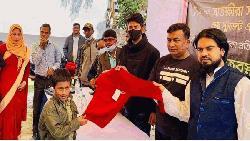 প্রতিবন্ধী শিক্ষার্থীদের শীতবস্ত্র দিল এসজিএইচএস'র প্রাক্তন ছাত্ররা