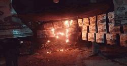 কালিয়ায় আওয়ামী লীগ প্রার্থীর নির্বাচনি কার্যালয়ে আগুন